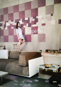 Lapèlle-Design-Leather-tiles-usa-store-I-maestri-luxury-leather-tiles-for-walls-600x850